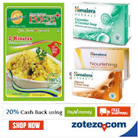 Buy OrganoNutri Poha Pack Of 5 at Rs.99, Himalaya Refreshing Cucumber & Coconut Soap 125g at Rs.30 & more :Buytoearn