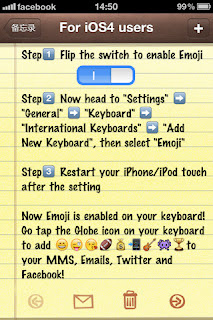 Emoji-for-ios4