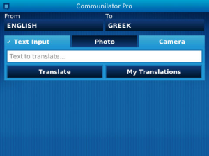 Communilator Pro Aplikasi Translator for BlackBerry