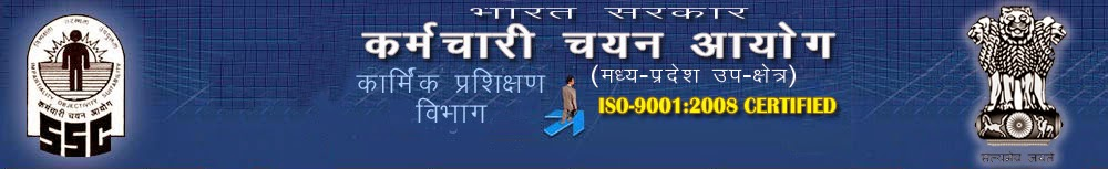 sub inspector jobs admit cards of ssc