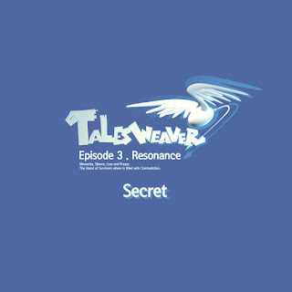 Secret (시크릿) - Gravitation, Tales Weaver Episode 3. Resonance OST Part.1