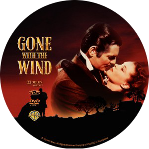 gone with the wind and jubilee Gone with the wind memorabilia are on display at the omni international complex, the atlanta historical society and the atlanta public library the university of georgia in athens, which has the largest collection of margaret mitchell's papers, is also sponsoring an exhibit there.
