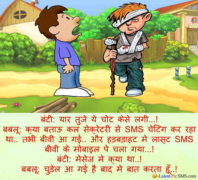 Fresh Sms Whatsapp Sms Love Sms Funny Jokes Sms Shayari Sms