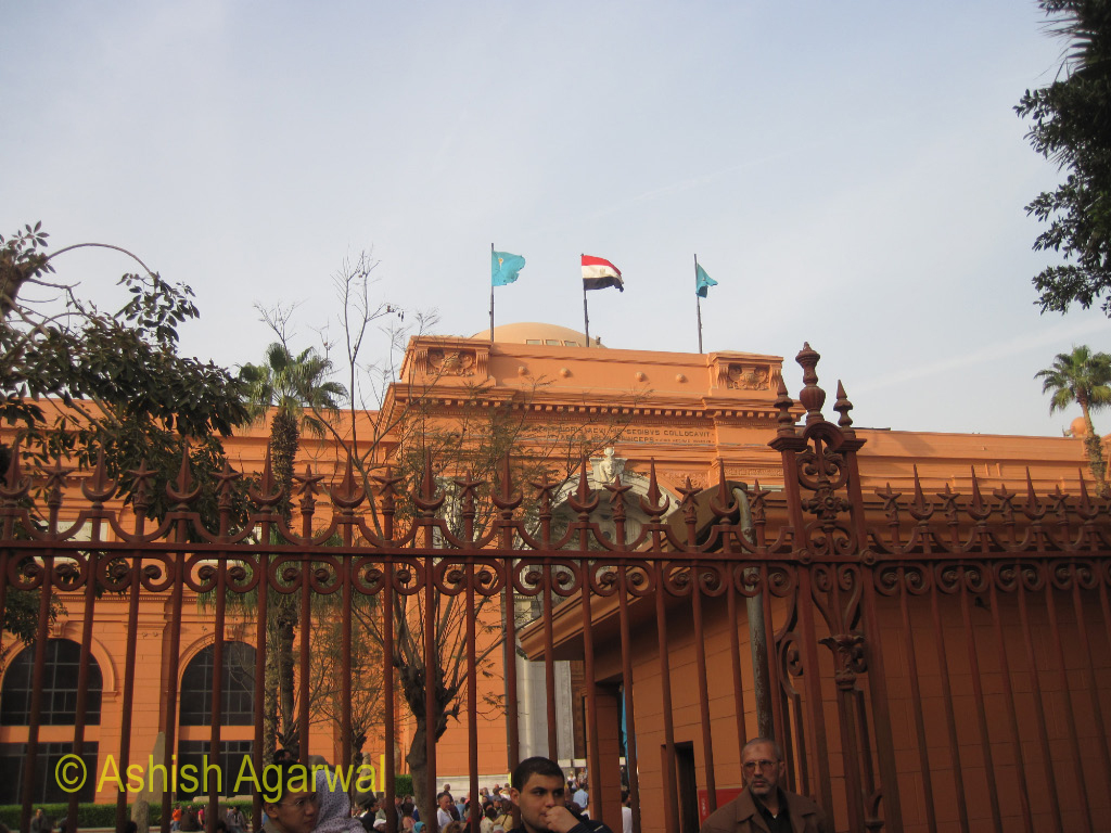The Egyptian Flag fluttering on top of the Egyptian museum in Cairo