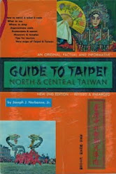 Taipei book
