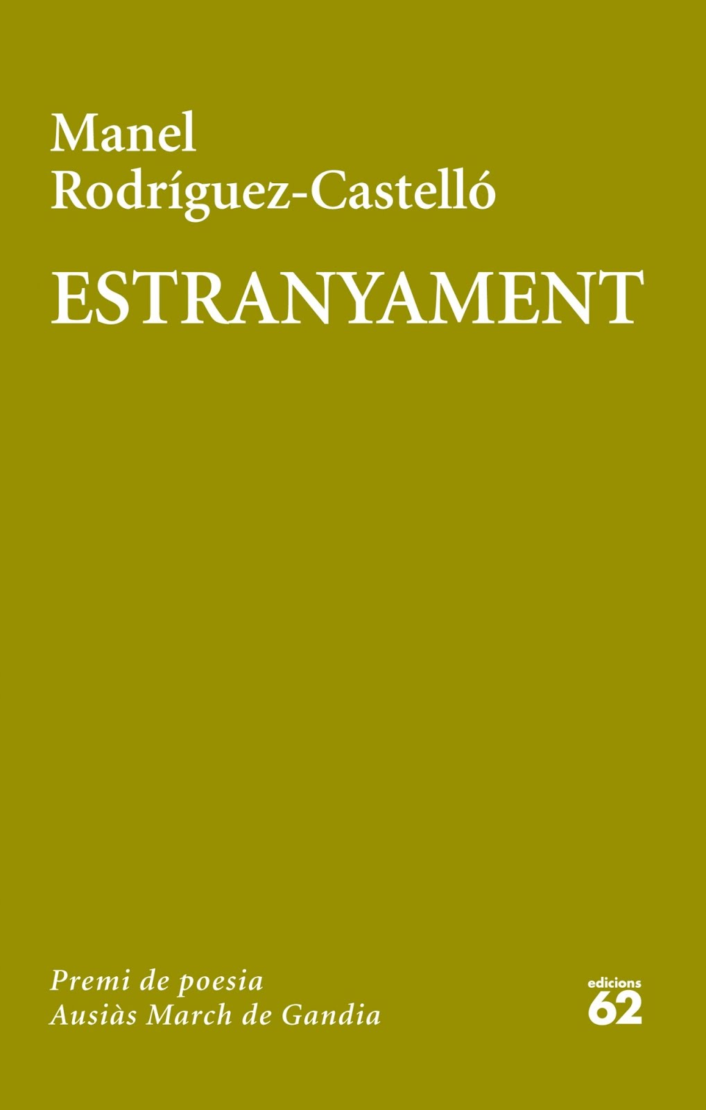 ESTRANYAMENT