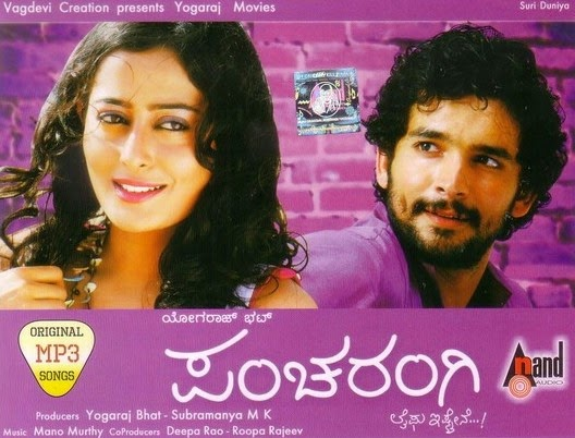 Pancharangi (2010) Kannada Movie Download