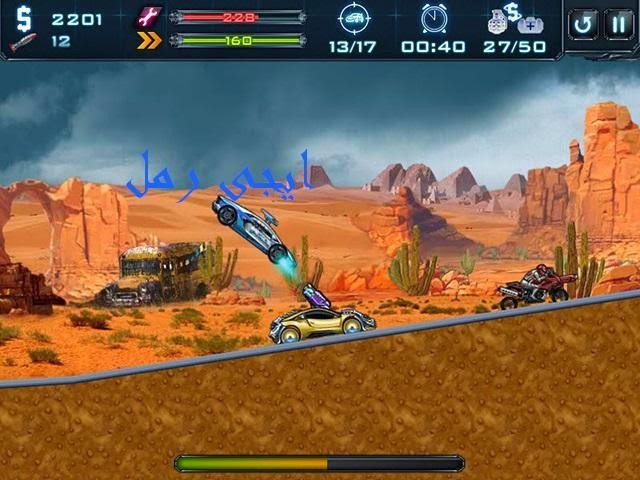 تحميل لعبة Robo Racing