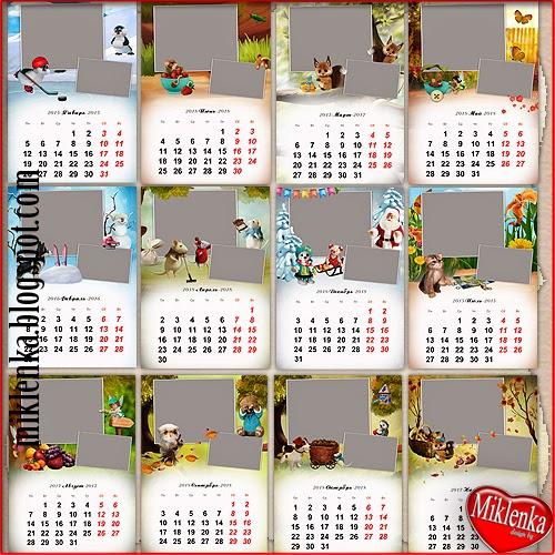 Выходные и праздничные дни 2016 году в лнр