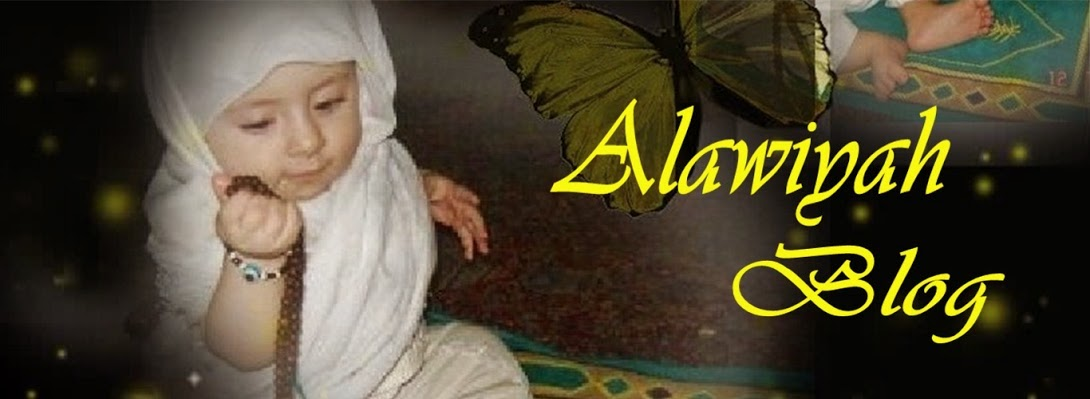Alawiyyah Blog