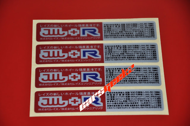 red jwl + r decals stickers