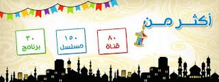 تقرير عن مسلسلات رمضان المصرية ,اسماء المسلسلات المصرية رمضان 2013
