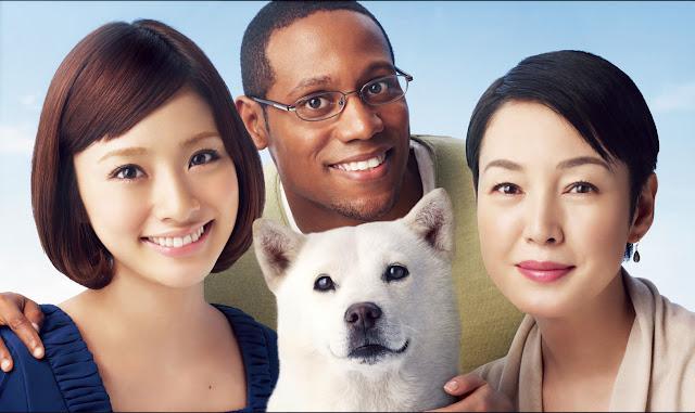 Otosan, el famoso perro de Softbank