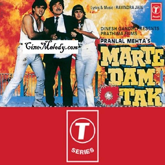 Marte Dam Tak  1987