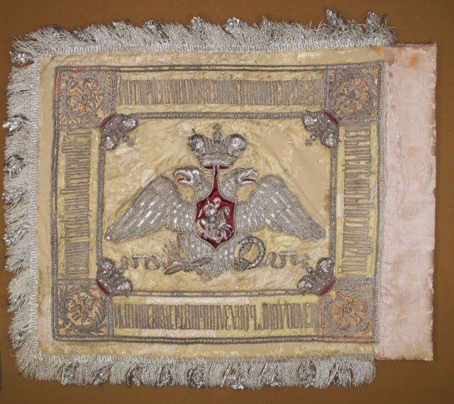 Expert conservation of historic flags and banners, Russian flag historic, antique, artifact, czar