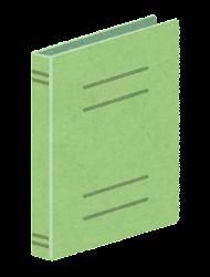 バインダーのイラスト(緑)
