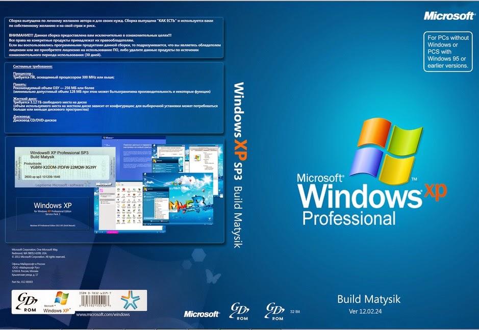 Download Windows XP Professional SP3 Final
