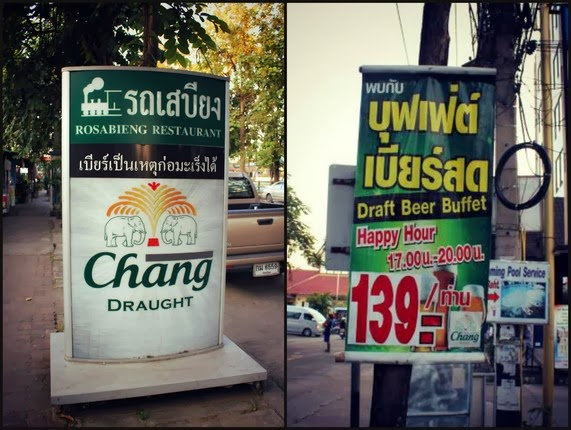 Thai food beer buffet