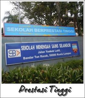 Sekolah Berprestasi Tinggi Kolej Islam Sultan Alam Shah KISAS
