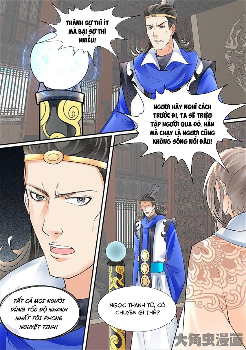 Tinh Thần Biến Chap 419 - Trang 4