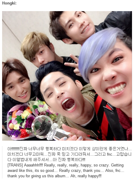 FTISLAND's Updates after their win on today's Music Bank! :D