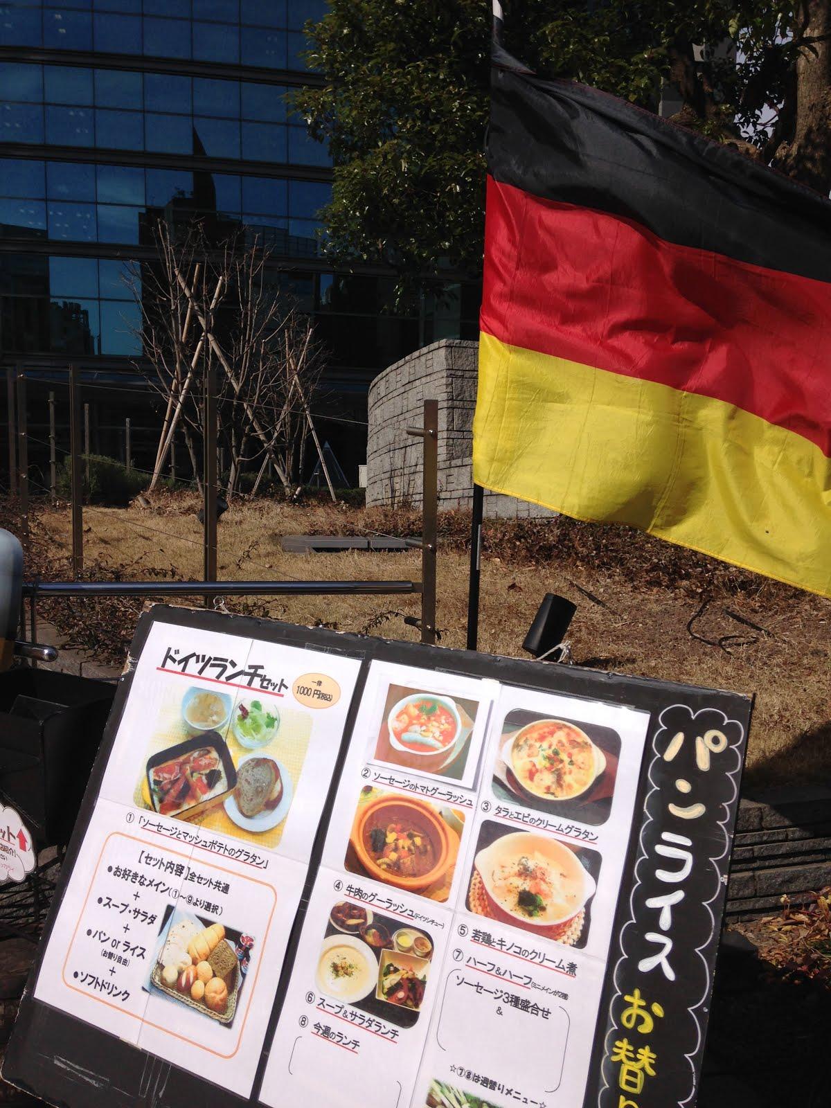 ドイツ居酒屋の昼飯し