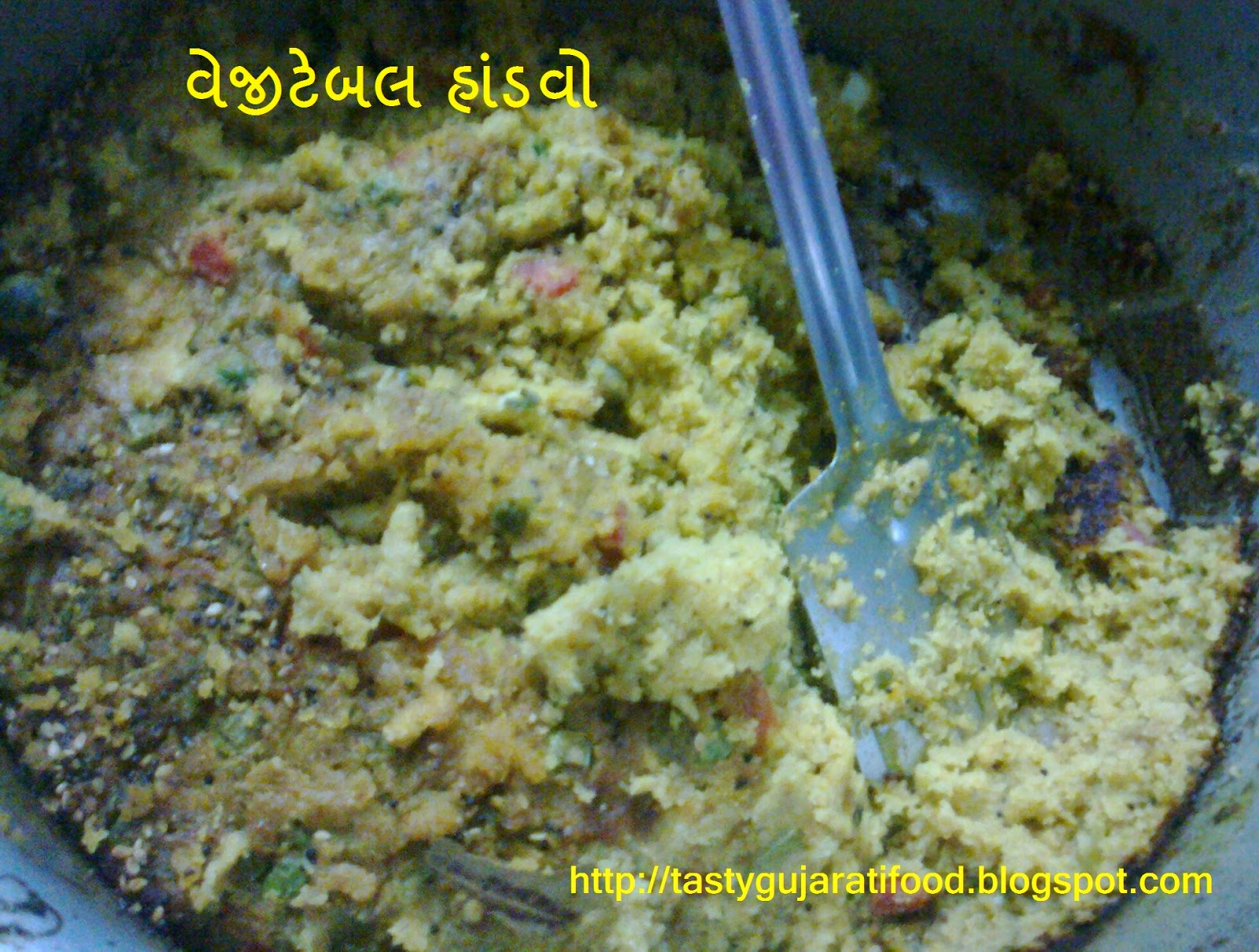 vegetable handvo recipe