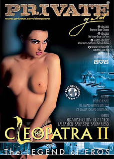 Private Gold 64: Cleopatra 2