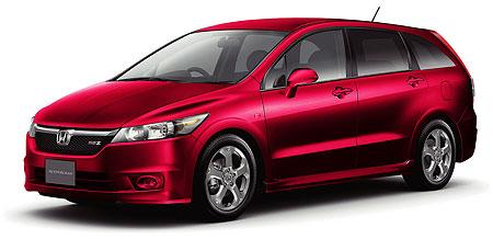 Daftar Harga Mobil Honda Terbaru