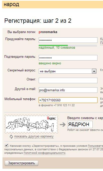 Сделать сайт механизм шаблон для сайта сервера interlude