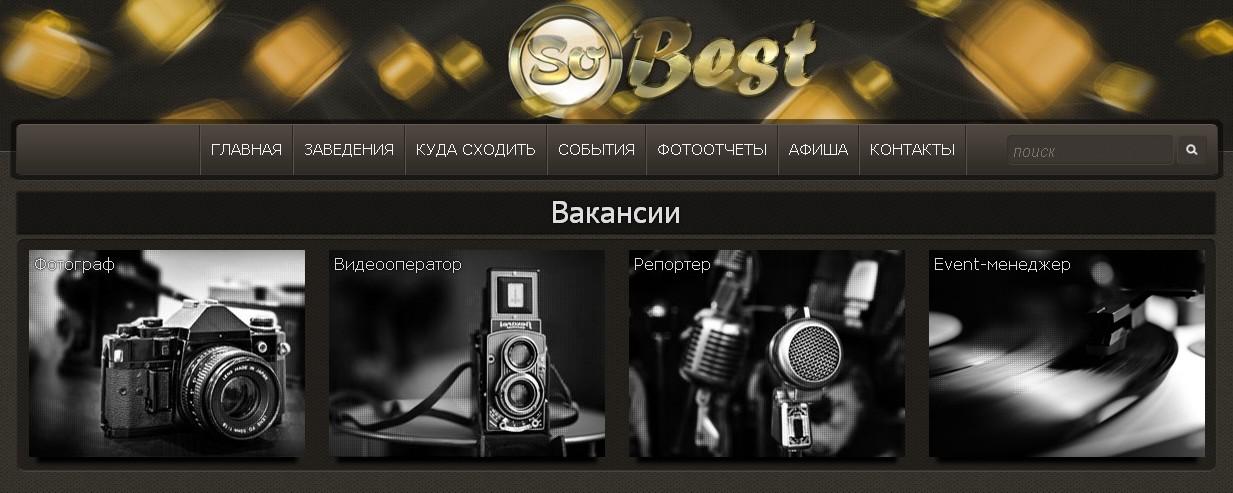 Вакансии в страховых компаниях г москвы