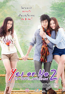 Yes Or No 2 - Vietsub [Full]