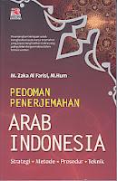 toko buku rahma: buku PEDOMAN PENERJEMAHAN ARB-INDONESIA, pengarang zaka al farizi, penerbit rosda