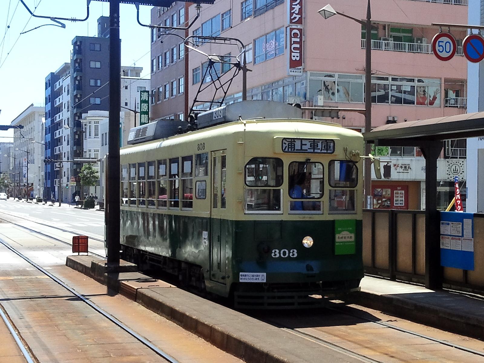 長崎電気軌道303号車