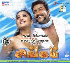 Watch Singam (2010) Tamil Movie Online