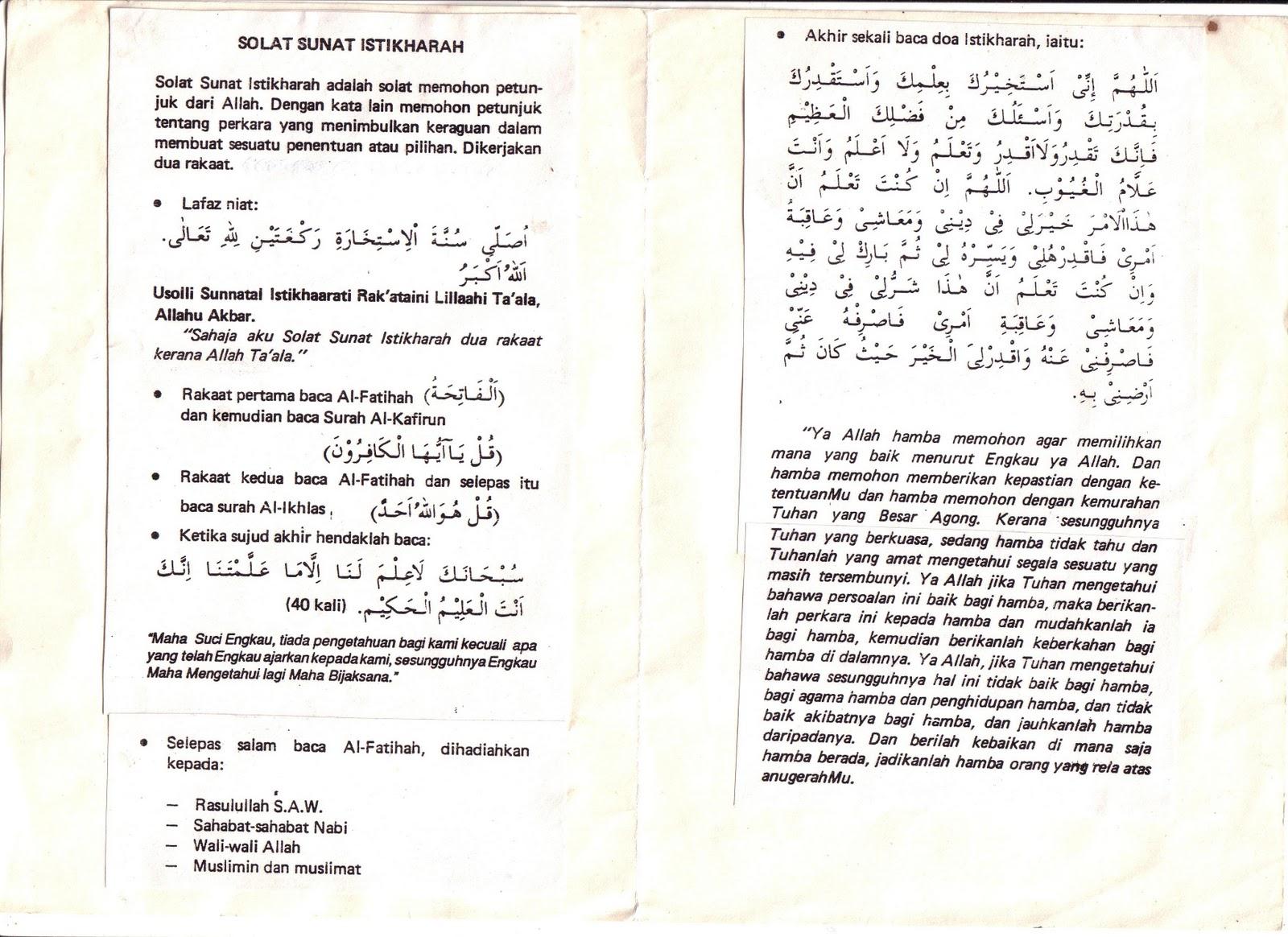 akhir sekali baca doa istikharah seperti berikut: