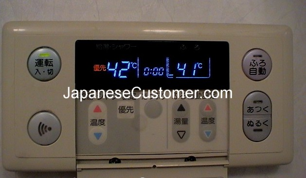 Japanese electronic bath controls Copyright Peter Hanami 2004