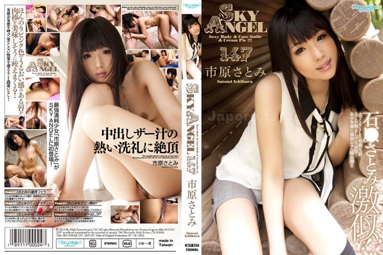 [SD 1.1G] Sky Angel Vol 147   Satomi Ichihara   SKY 237