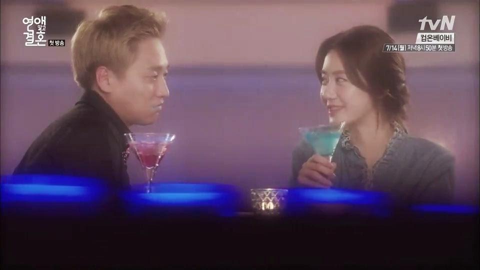 Marriage not dating korean drama episode 1 eng sub