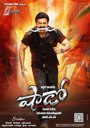 Shadow 2013 Dual Audio Hindi Full Movie