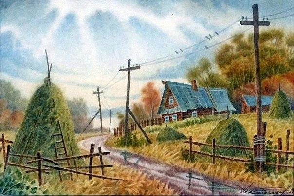 Деревня Крокол