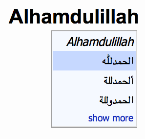 arabic dictionary translator