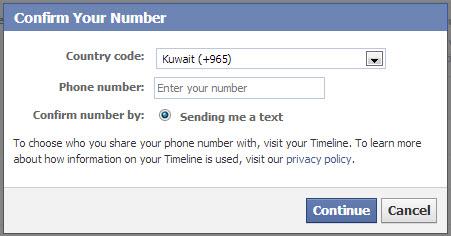 Facebook-mobile-details