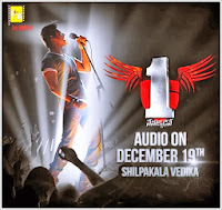 One - Nenokkadine Audio Launch Tickets Cost Rs.250/- One   Nenokkadine Audio Launch