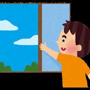 換気のイラスト「窓を開ける(閉める)男の子」