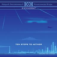 Ten steps to Aether | K-KVADRAT project by Klimkovsky & Kolesnikov