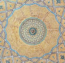 Le Tawhîd comme méthode de sulûk – Le Porteur de Savoir