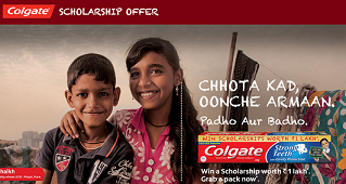 Colgate Scholarship Offer : Win a Scholarship worth Rs. 1 Lakh : BuyToEarn