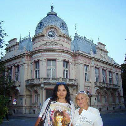 Библиотека им. Любена Каравелова г.Русе (Болгария)