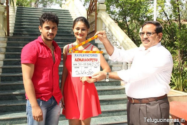 Adaragottu movie details,